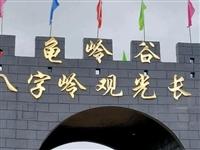 """近日,一个北流散装国语哥介绍陆川沙坡""""高仿长城""""火了"""