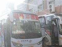 彬(bin)州汽車客運站2020年春節車次表(biao),彬(bin)州汽車站電話(hua)公(gong)布!