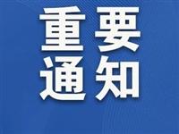 刚刚!自贡宣布,餐饮理发家政等企业可以复业了!
