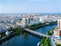 潢川:谱写区域中心城市建设新篇章