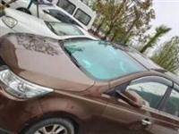 4.22万起拍!潢川法院将拍卖汽车一辆,快看你能相中不?