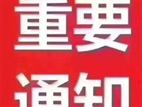 事关台风暴雨防范工作!潢川县发出重要通知...