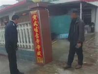 潢川县城区一居民因非法燃放鞭炮被行政处罚