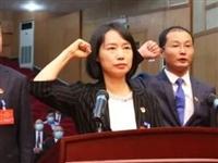 余华当选为潢川县人民政府县长