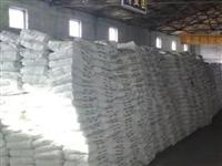 市盐业公司被列为省级政府食盐储备单位