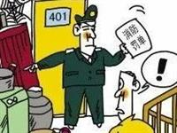 点名曝光!潢川这家公司存在消防安全隐患,请整改!