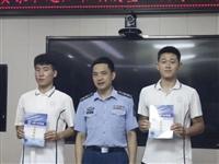 喜报!空军飞行学员录取通知书颁发、授牌仪式在定州中学举行!