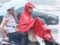 雷雨!大风!青州天气大变!