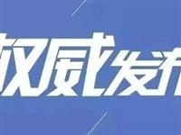 【提醒】临清交警大队关于启用九处县乡道智能交通监控设备的通告