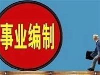 FM89.2取消事業編成(cheng)定局!2020年全部完成(cheng)!
