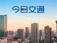 FM89.2早資訊!春(chun)節我市新增39處城(cheng)市亮化小(xiao)品(pin)......