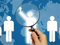 招聘求職,在線幫忙—2020興國網絡公益招聘會開幕啦......