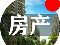 房屋租售|恒茂外灘公寓樓28萬,已裝修統一中央空調,可以直接辦公住家。