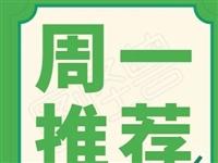 9.27今日推荐招聘-百灵互娱网络-泽富随康生物-江湖乱炖-临潼本地最新招聘信息