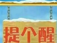 齐河县晏城大集被整治!