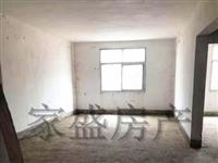 张麒小学旁,毛坯三房,大便宜毛坯房,欢迎前来咨询
