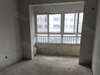 三发帝景三室,带储藏室,毛坯现房,可贷款可过户
