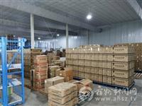 国药控股宿州有限公司积极调配物资全力以赴防控