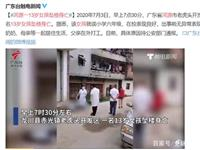 广东河源13岁女孩跳楼身亡,悲剧频发背后,家长该如何教育孩子?
