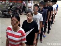 儋州悬赏50万抓电信诈骗犯在逃人员PO影片预约「我回去自首」