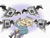 3天抓获272人!江苏警方端掉海南特大电信诈骗团伙