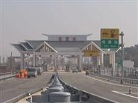 「紧急通告」信丰高速入口临时关闭