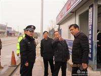 西安临潼区政府领导检查危险路段治理及警保合作工作