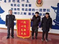 14名外地工(gong)人被欠薪(xin)16萬余(yu)元(yuan)泊(bo)頭警方幫忙成功討回