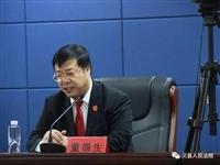 """义县法院开展""""不忘初心、牢记使命""""主题教育党课"""