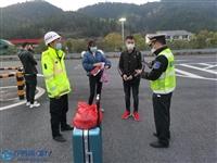 """酉阳:搭乘""""黑车""""三人被甩高速路执法人员及时救助"""