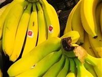 香蕉配它吃,大肚子没了,连便秘都好了!新县人学习起来~