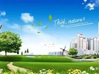 定了(liao)!肅(su)寧城市規劃區範圍!再新(xin)建、翻建住宅,必須先看這個新(xin)規定!