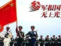 公示|石林彝族自治县人民政府征兵办公室廉洁征兵监督员公示