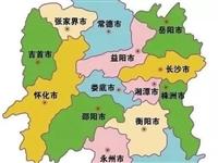 全国各省287个县将被撤掉,快看看有你的老家吗?