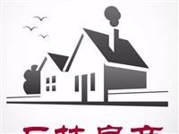 【房产】石林最新房产出租出售信息!