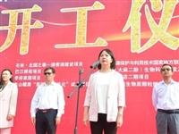 石林?北国之春—清香湖建设等8个项目集中开工