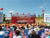 昆明农民丰收节石林分会场暨石林人参果文化旅游节隆重开幕