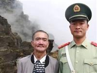 梵净山顶一对父子拥抱,获30万网友点赞:好子女都上交给国家了!
