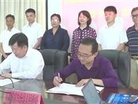项目签约|放心猪肉石林县牧原生猪产业化项目签约