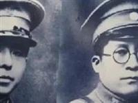 此人杀害杨虎城一家,57年后杨虎城之孙找到他,只说了九个字