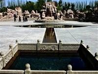 西汉酒泉胜迹:中国第一座公园