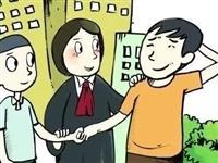 肃州:银行员工误操作致存款翻166倍,结果......