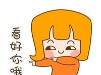 云南首份高考录取通知书已送达!你的也不远了