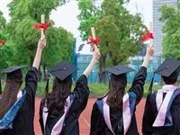 简阳地区初、高中毕业生!毕业直接进名企,月薪高达2万+!速看!
