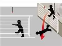 泸州叙永一名5岁男童从23楼卧室窗户坠亡如何防止孩子高楼坠落?