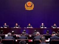 赵克志:扎实抓好扫黑除恶各项措施的落实 全力维护国家政治安全和社会稳定