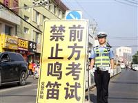 护航高考交警同行|高考期间市区部分路段将实施交通管制~