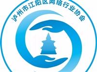 """【新奇】被中国酒城这个协会采用logo的设计师,竟是一位""""海归""""小姑娘……(007期)"""