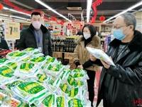 超市没米、采购困难?谣言!四川仁寿居民生活物资保障充足
