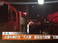 突发事故!自贡又发生一起惨烈事故,位于自流井区,现场画面令人不寒而栗!